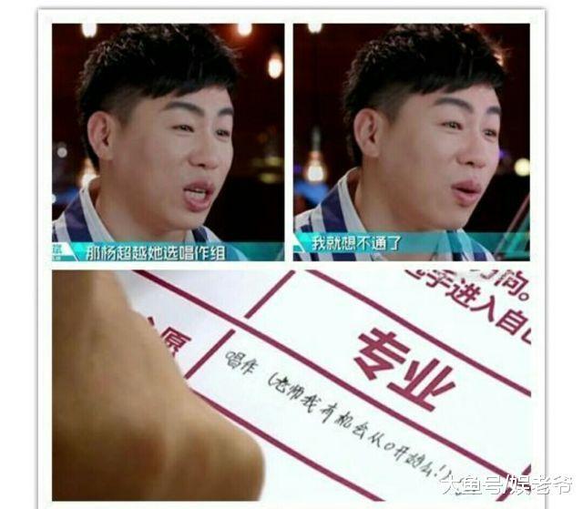 《创造101》选手杨超越, 揭胡彦斌、郑爽分手原因! ?