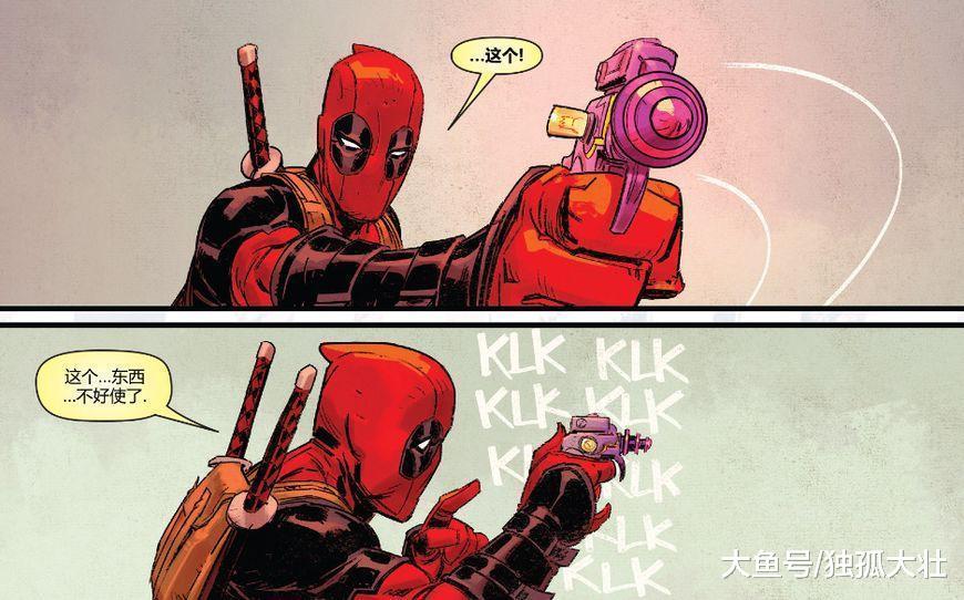 未来的死侍竟然弄了一套钢铁侠战甲? 穿上之后更加帅气!