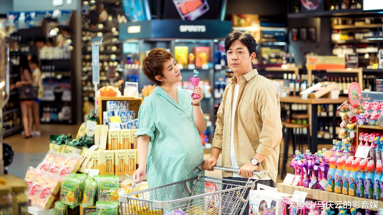 《逆流而上的你》定档湖南卫视, 开心麻花马丽翻身演辣妈