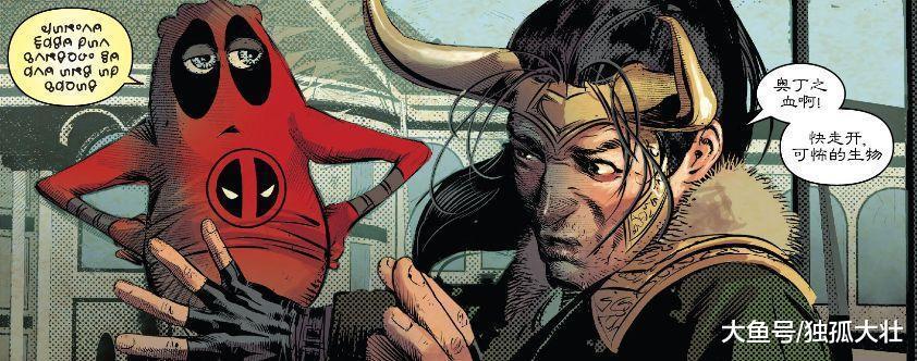 雷神钢铁侠合体, 黑暗金属打造钢铁侠战甲, 这不无敌了?