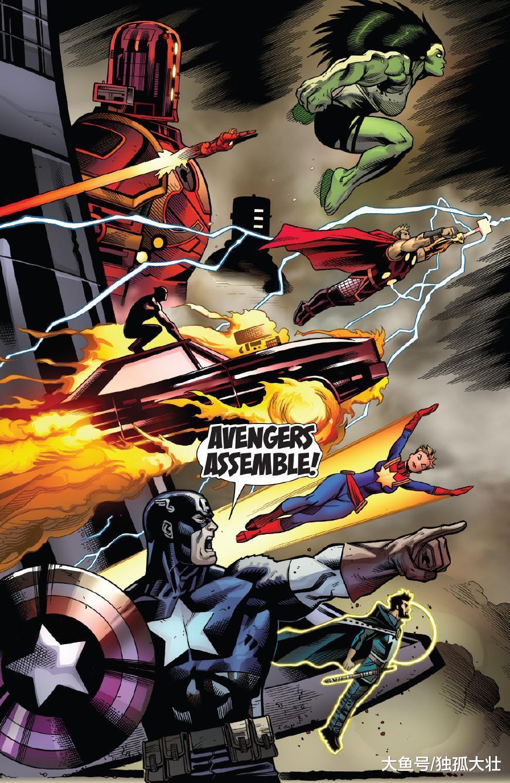 复仇者联盟决战天神组, 恶灵骑士拯救了这个世界!