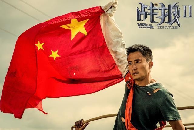 全球最卖座10部非好莱坞大片, 《药神》第六, 《红海行动》第三