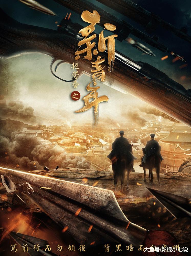 易烊千玺有4部影视剧未播出, 会有几部是只知道圈钱的烂片呢?