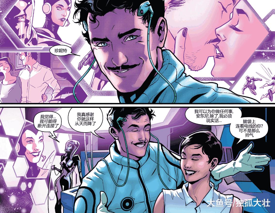 《钢铁侠》钢铁侠的哥哥终于归来, 阿诺·斯塔克的崛起之路!