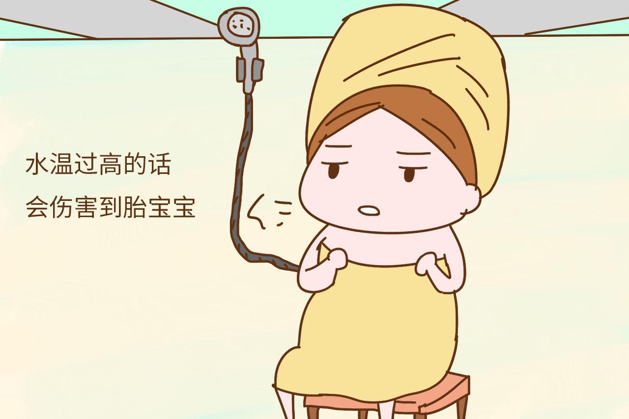 孕妈洗澡这3种行为, 会让胎宝受伤, 再不改正胎宝就哭了
