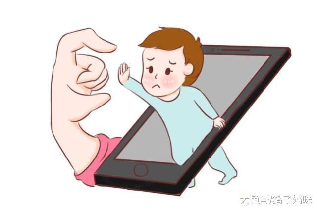 """手机成了""""带娃神器"""", 比爹妈管用, 令人担心!"""