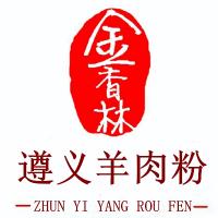 贵州金香林遵义羊肉粉