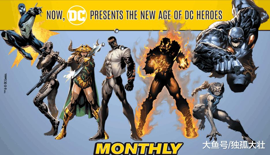 核破大战正义联盟, 变身超级怪物, 超人都将被打伤?