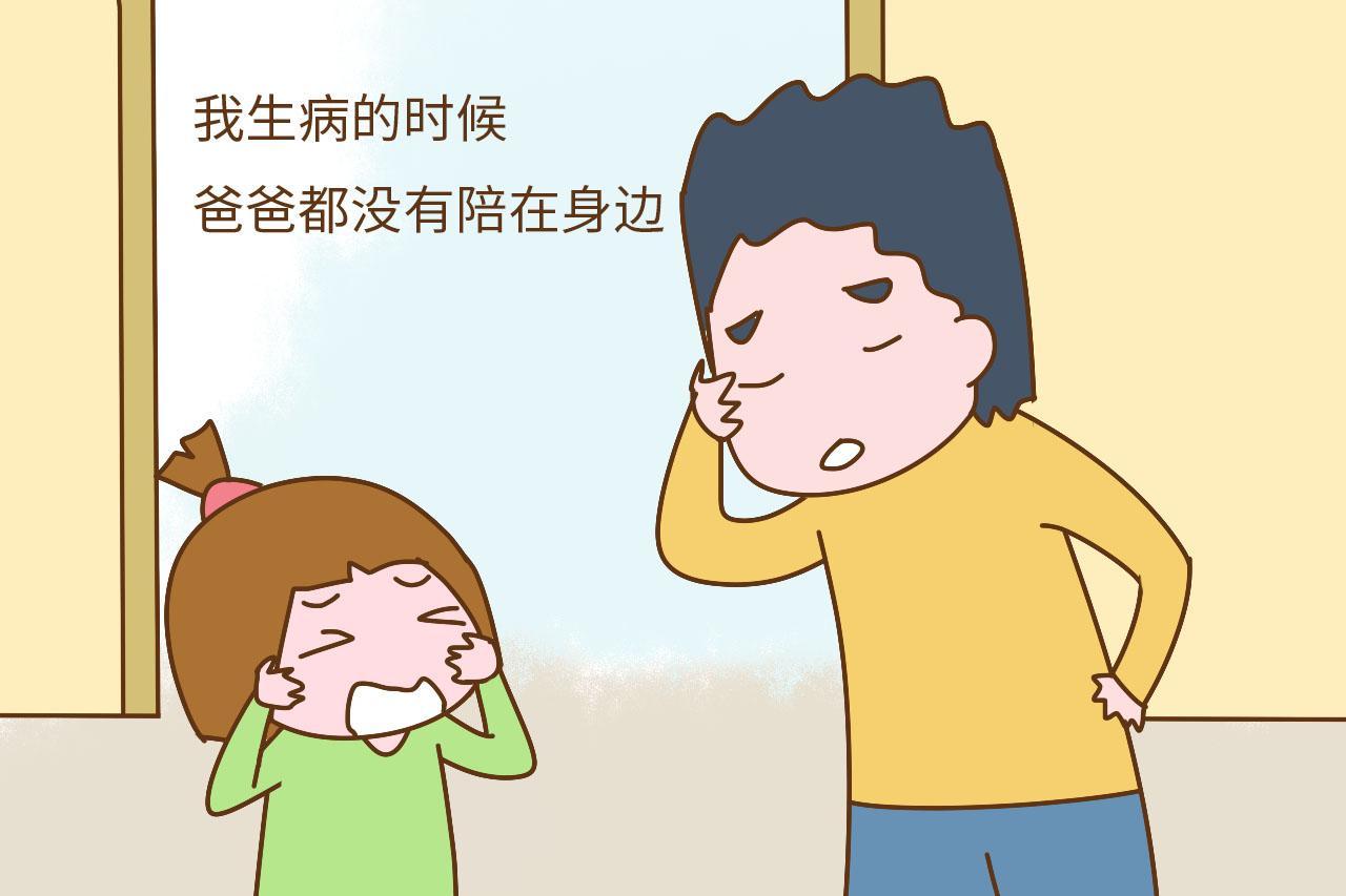 做父母最失败的体现是: 让你的孩子感受不到你