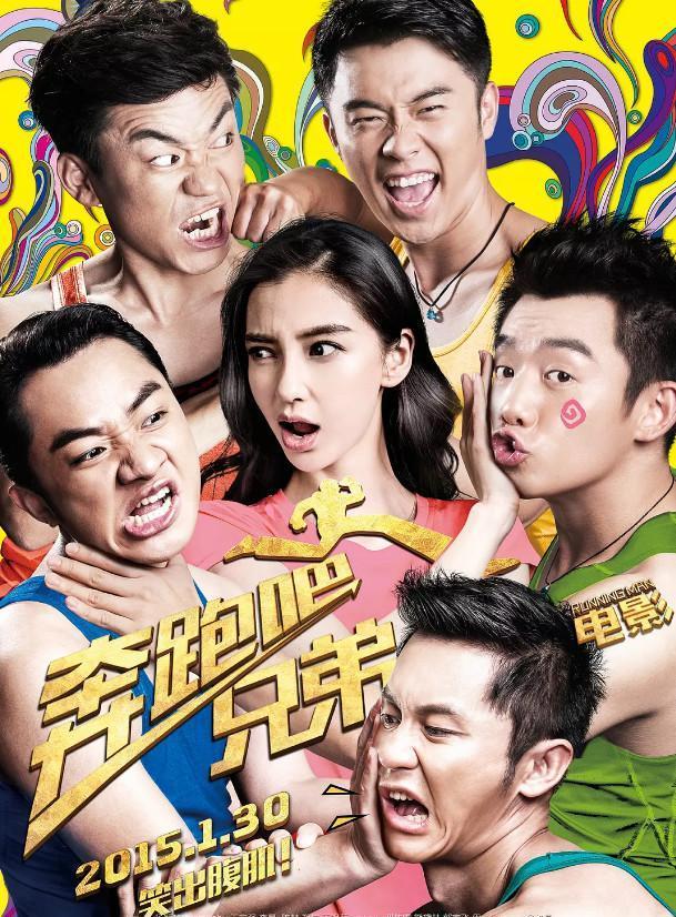 盘点近年来十大无节操的电影, 骗钱的华语烂片