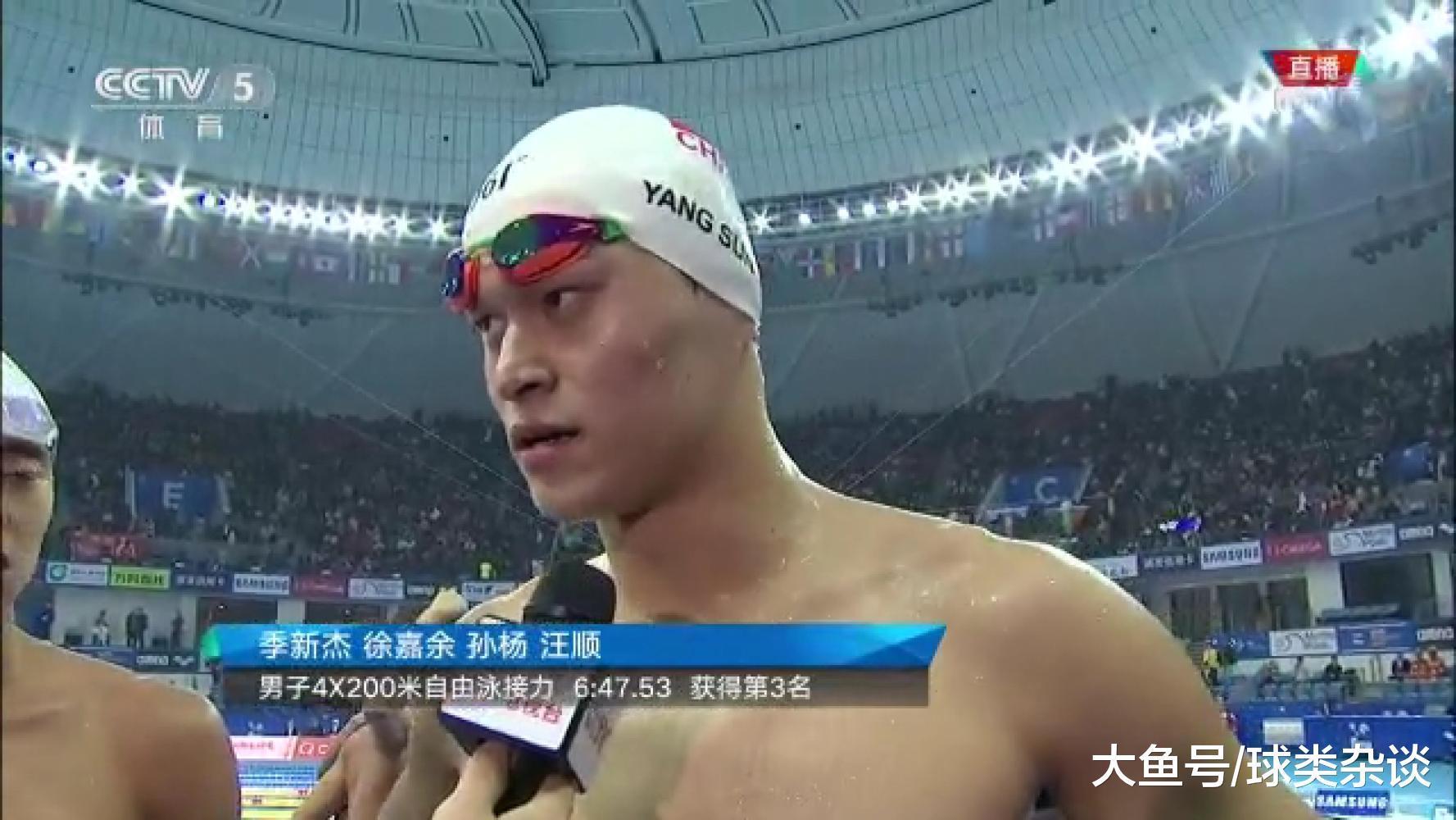 短池游泳世锦赛: 孙杨发衔4×200米接力队, 破世界记载获第三