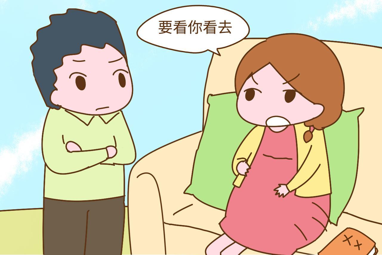 老公让孕妈多读育儿书, 到底有没有做错呢? 和你想的不一样