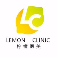 南京柠檬医美