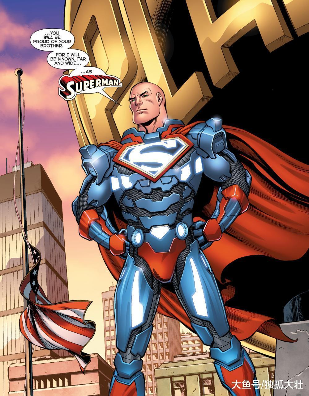 蝙蝠侠真的是世界上最聪明的人吗? 莱克斯·卢瑟表示不服!
