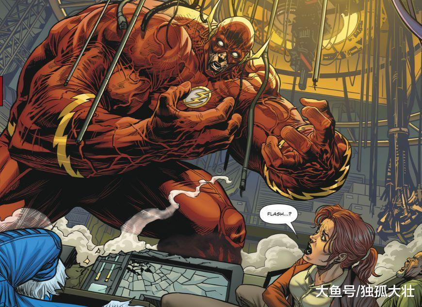 闪电侠将会获得新的力量, 他能否成为正义联盟中的最强者呢?