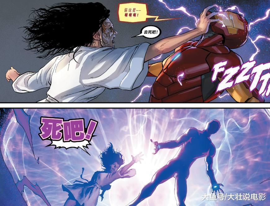 钢铁侠的五个致命弱点, 他的自负和傲慢差点毁了一切!
