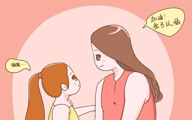 父母常对孩子说这3句话, 孩子越来越优秀, 他早晚会感谢你