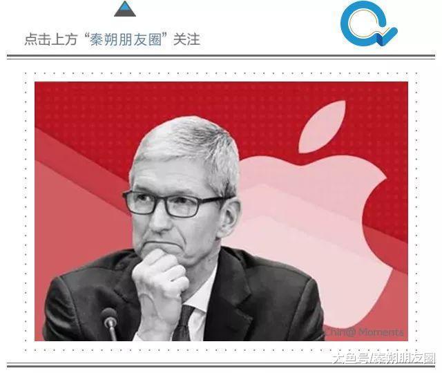 """我都成了""""隐形贫困人口"""", 苹果的市值还怎么稳得住? 被微软超越是必然?"""