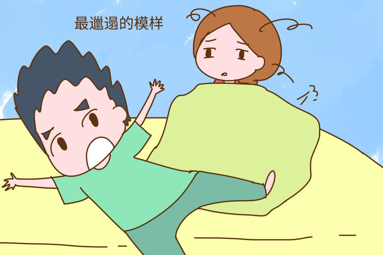为啥婚后总感觉有些不痛快? 有些事情就是要痛, 不能快