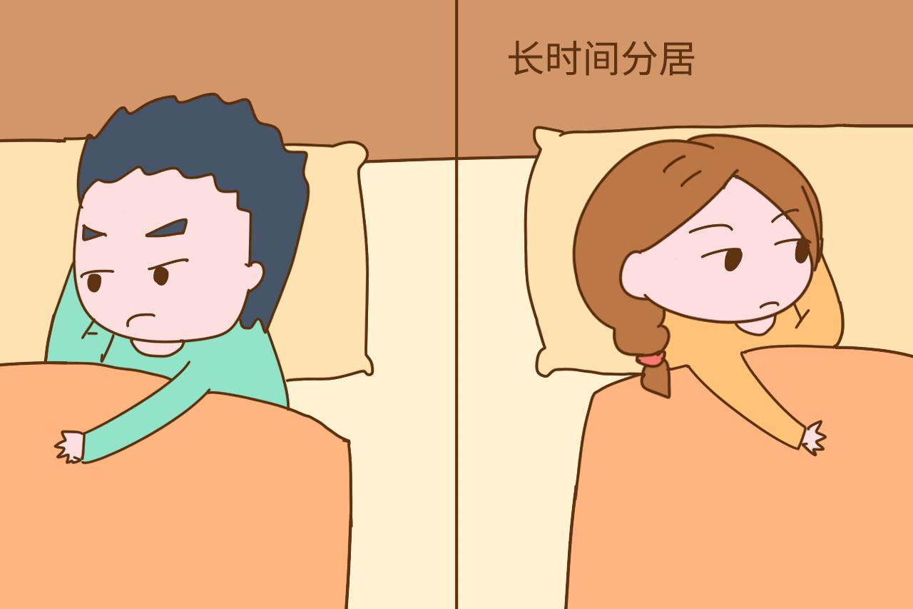 有孩子后, 夫妻之间如果有了这几个行为, 婚姻就很难再回去了