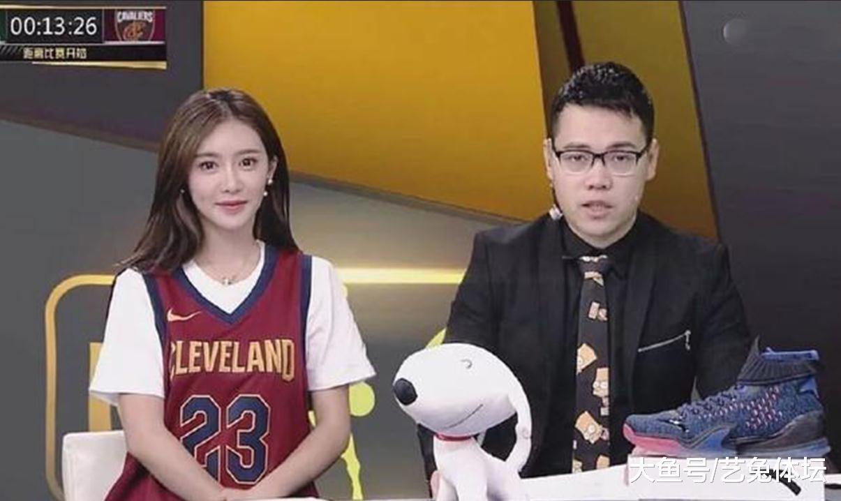 掀球衣、撩富二代的NBA女主播好娜日本曲播吃雪, 球迷评论明了
