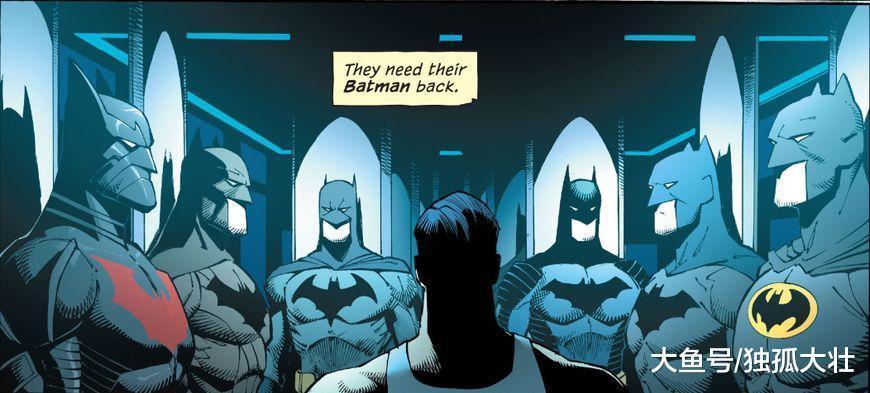 蝙蝠侠辞职不干了会发生什么? 小丑陷入迷茫, 超人非常开心!