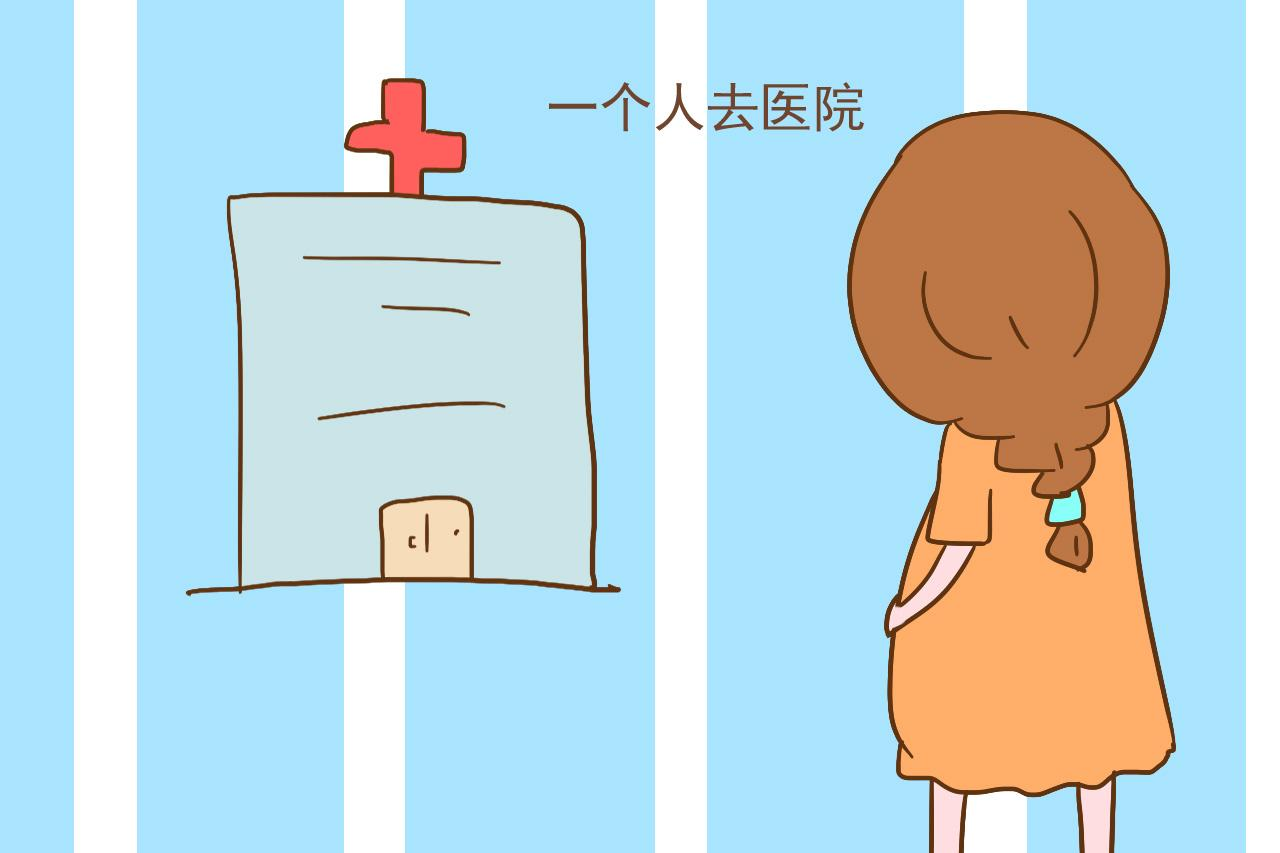 孕妈被老公嫌弃太矫情, 产科医生看不下去: 你行你试试