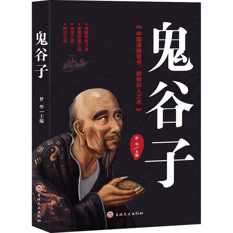 男人就算熬通宵都要学的10本书, 本本是经典, 提高情商影响人生