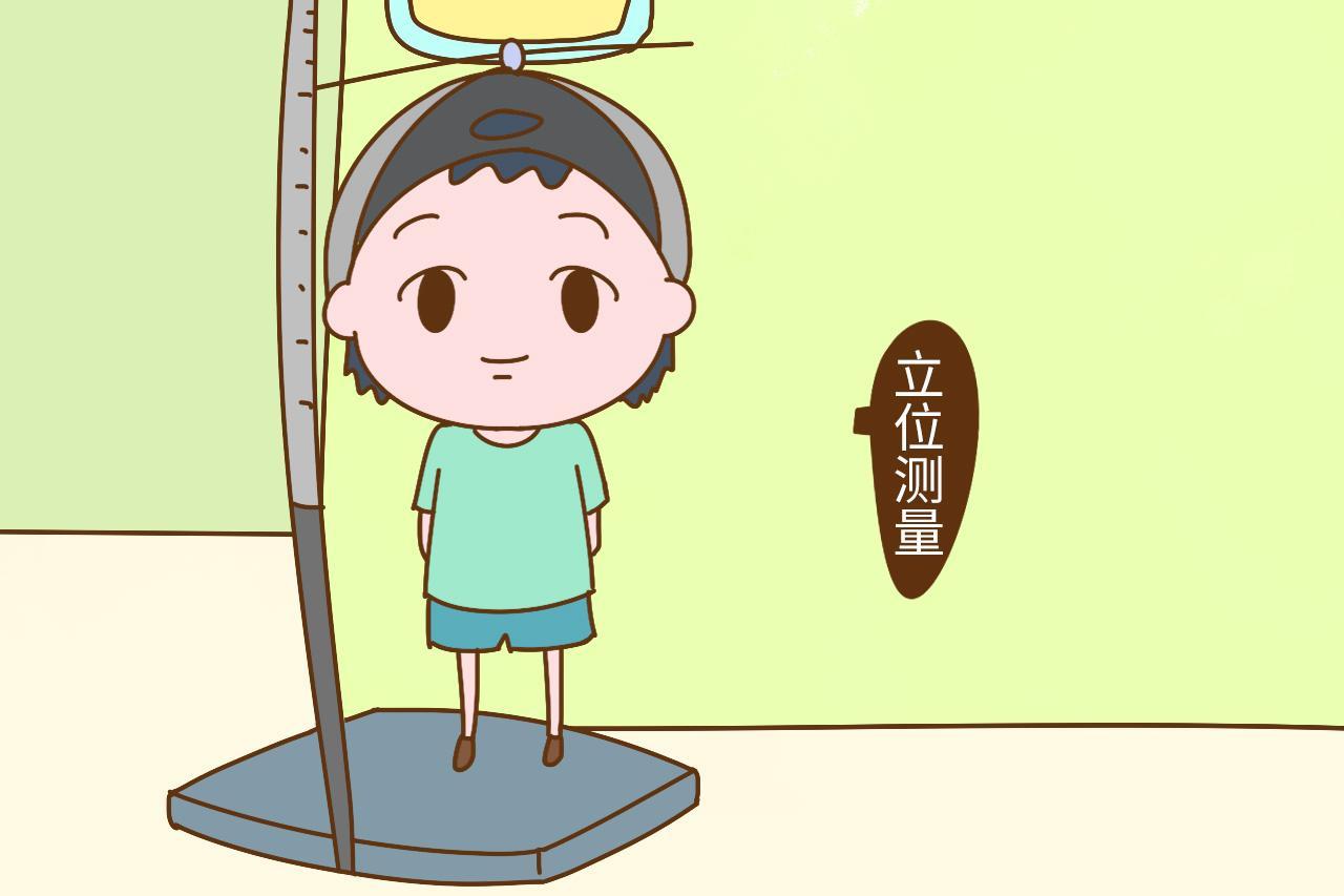 总和别人家孩子比身高? 不会画这个图才是耽误娃生长发育图片