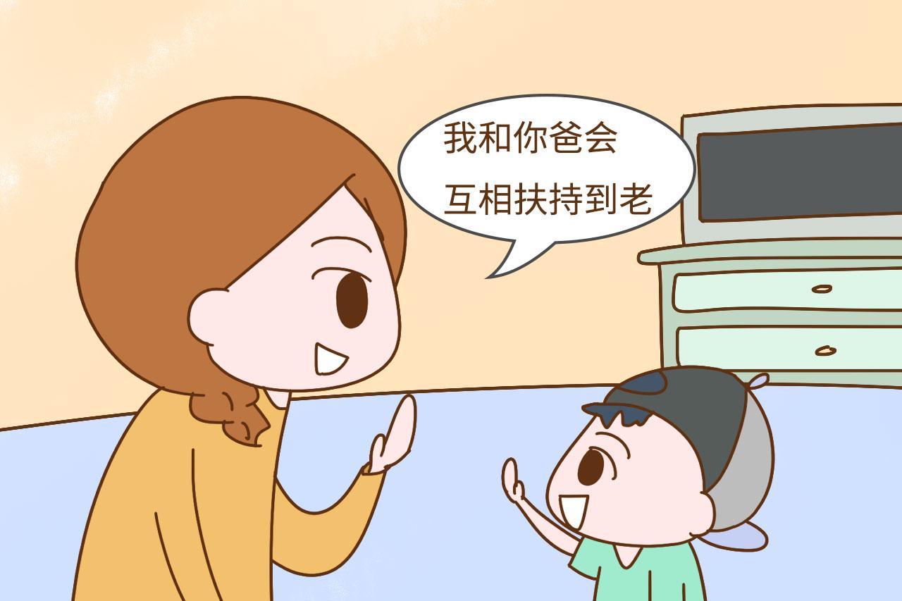 """""""妈妈, 你老了我养你""""这位妈妈拒绝了, 原因很感人"""
