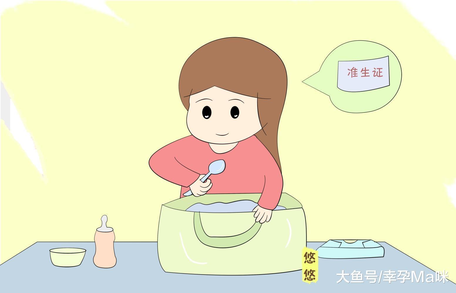 剖腹产前, 孕妈需要做好这4种准备, 细心别忽略了