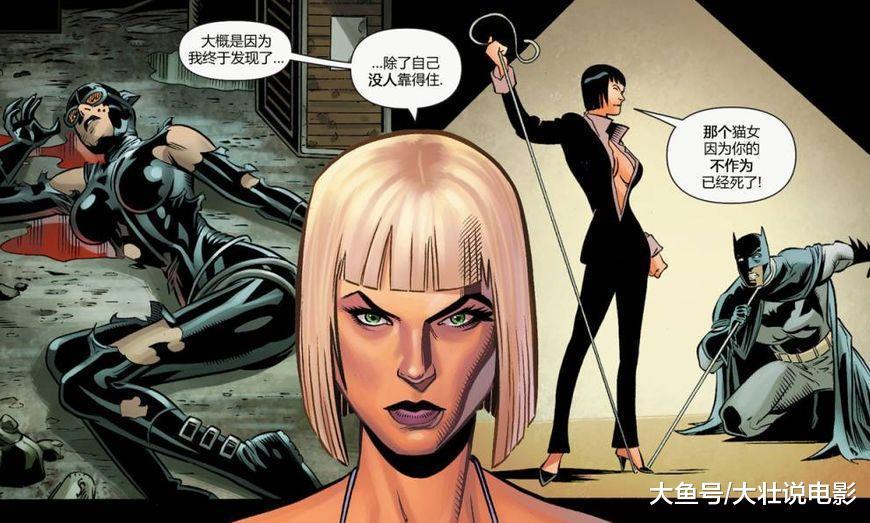 超级英雄的尴尬日常, 发现自己女朋友竟然是坏蛋! 这怎么办?