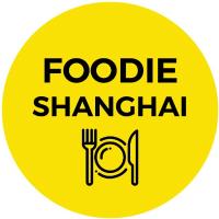 Foodie上海