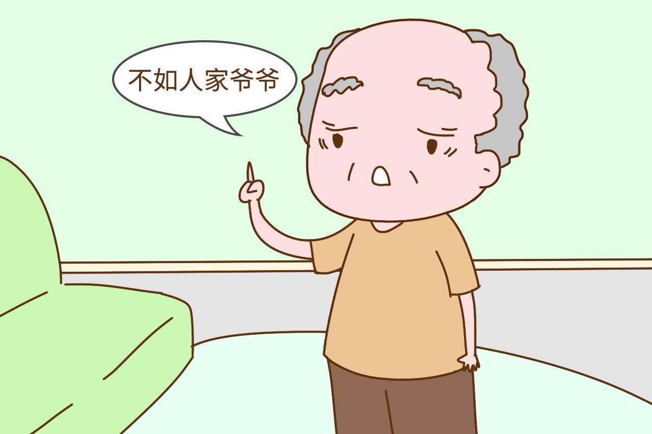 孙子和外孙差别有多大? 这三位老人的回答太真实, 扎心了
