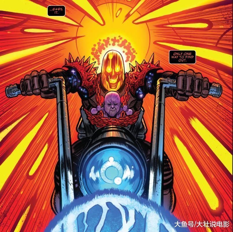 《宇宙恶灵骑士》穿越时间决战灭霸宝宝, 他竟然把灭霸带走了!