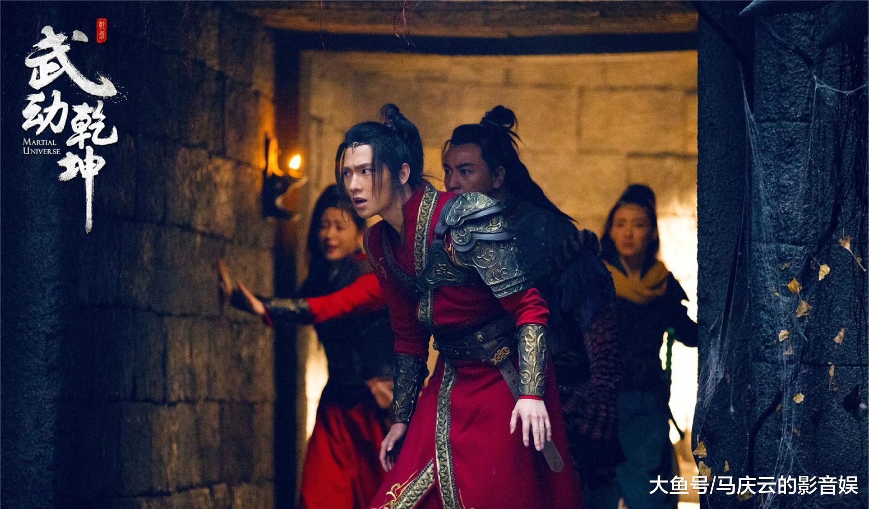 《武动乾坤》收视率与网播量全扑街, 原著迷与张黎导演粉均不满意