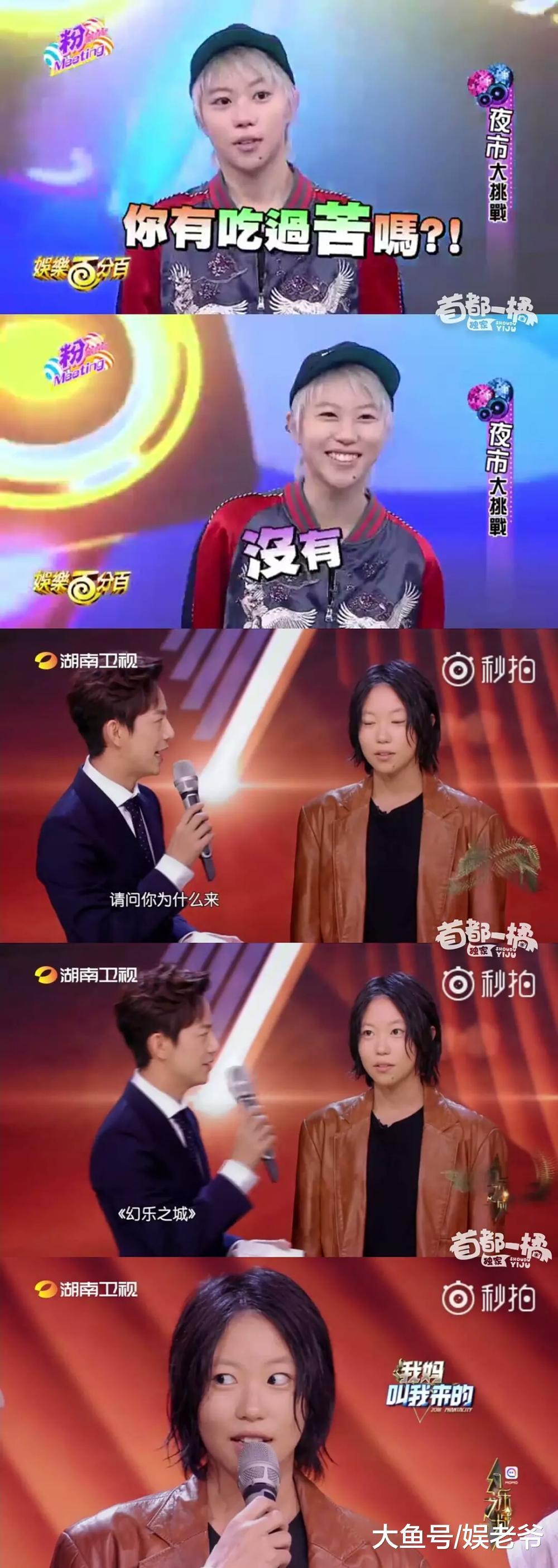李易峰竟开始炫富? 王嘉尔鼻孔大竟因为它? 这些明星都怎么了!