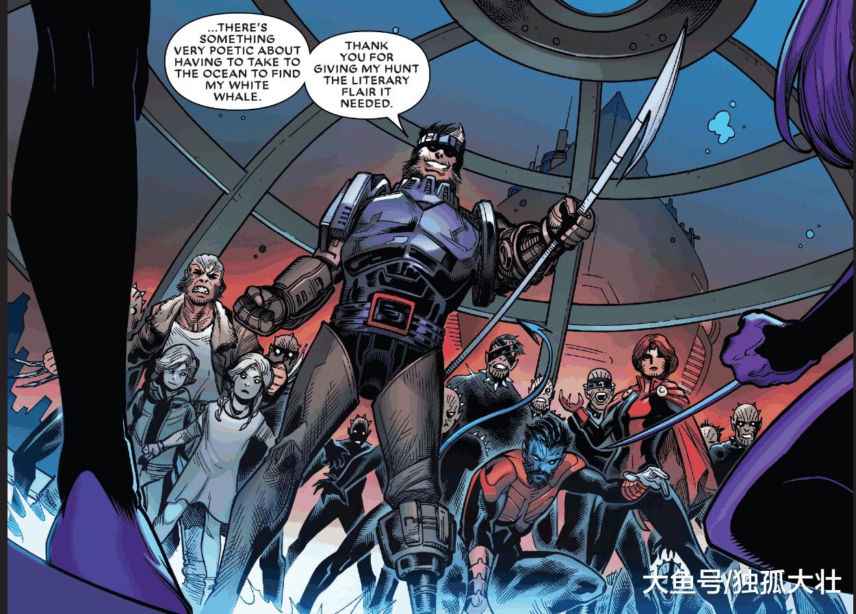 《X战警: 灭绝》变种人内战开始, 少年锁链决定拯救一切!