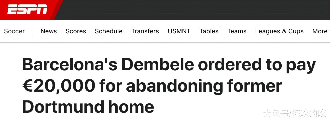 """登贝莱再支罚单! 巴萨天赋题目多, """"前辈""""已沦为10场0球师长教师"""