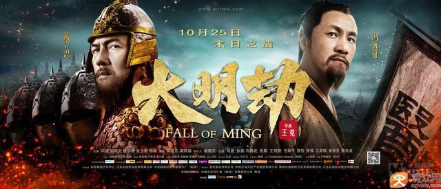 这10部华语电影虽然票房惨败, 但如果重映, 我一定会去再看一遍!