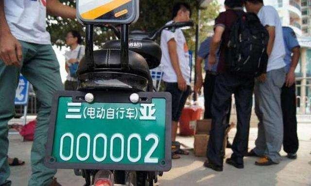 明年4月15日起, 电动车必须上牌, 考驾照, 抓一次罚2000