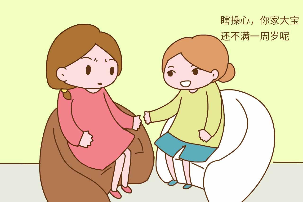 这3类妈妈2年内不能生二胎了, 再想要也不行,