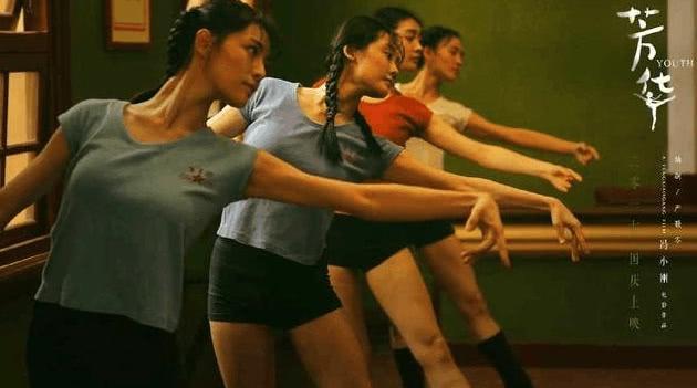 年度十大人气电影, 刘昊然两部, 《红海行动》仅第二, 第一无争议