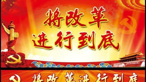 唐声晋韵贺改革开放四十周年作品, 七律颂改革开放四十周年