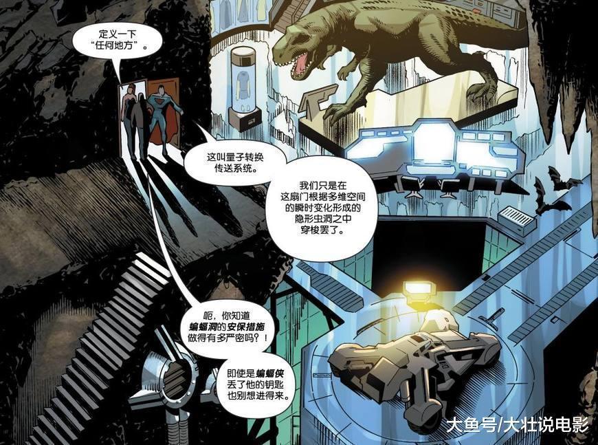 《红头罩》克隆超人竟如此可怕, 卢瑟的黑科技真的无敌了!