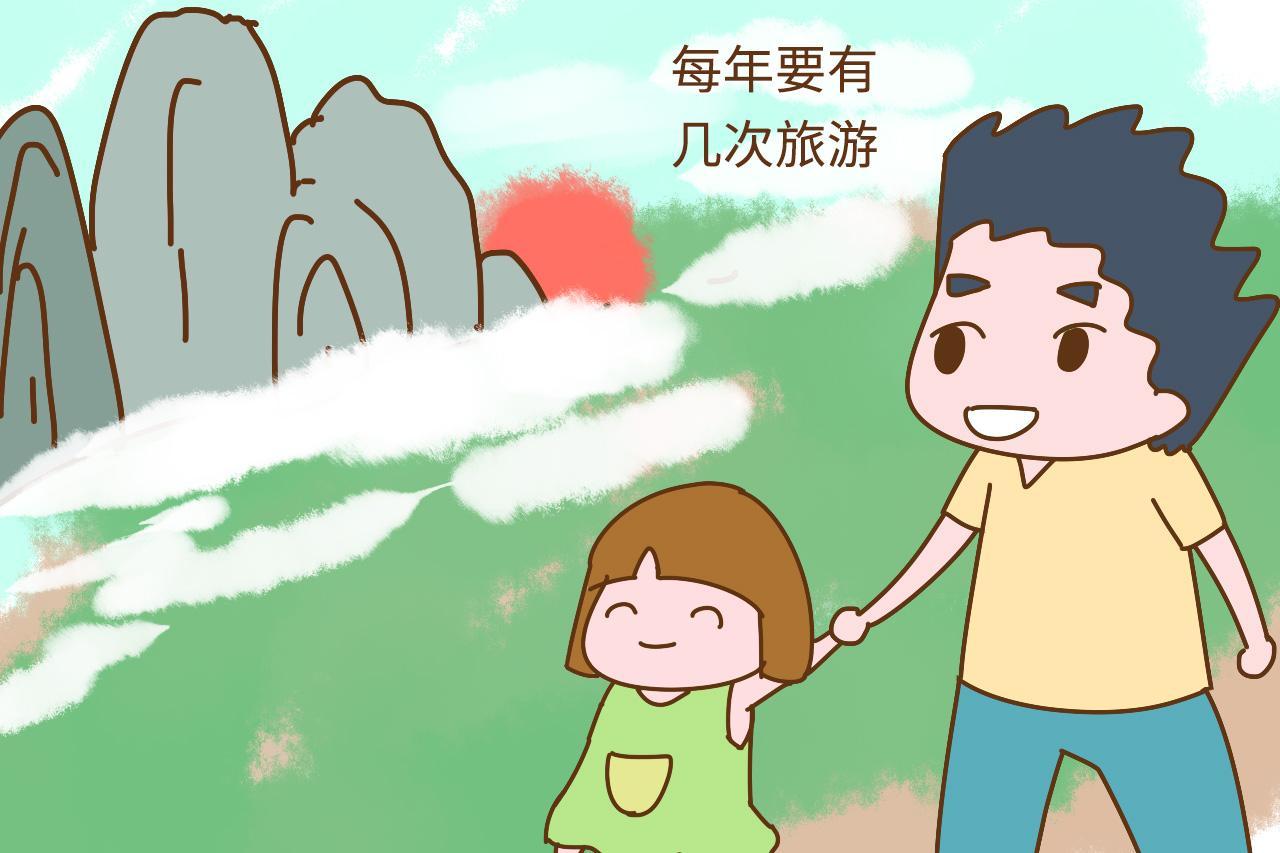 想要孩子见世面, 并非只有旅游, 这种方法同样可以做到