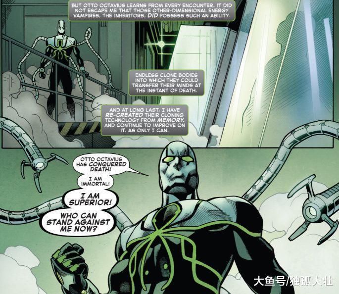 《蜘蛛奥托》章鱼博士化身最帅蜘蛛侠, 他还可以复活自己!