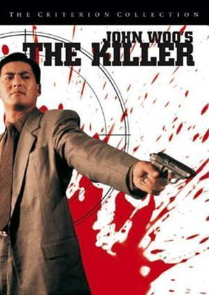 十大香港经典黑帮电影排行榜, 第一名你不得不服
