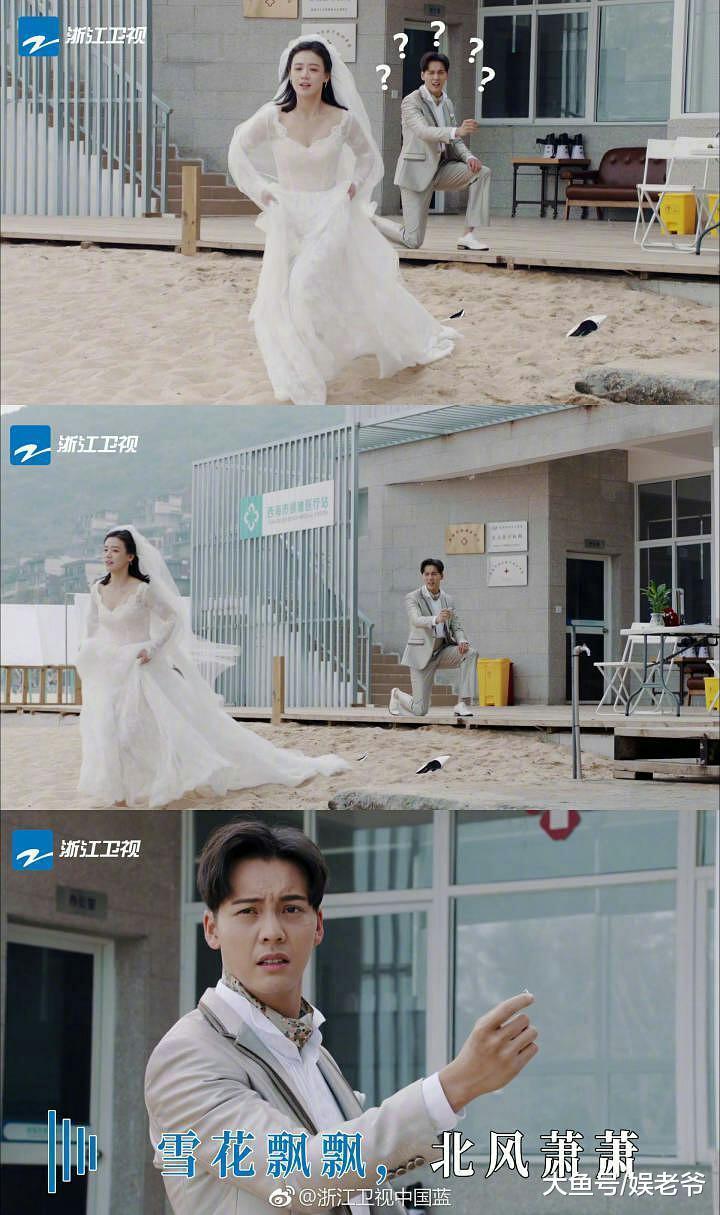 陈伟霆和李思纯结婚了! 结婚礼服却只有128元?