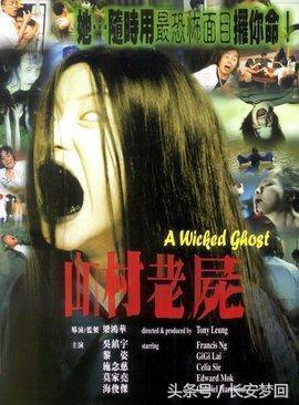 十大恐怖电影推荐, 有谁能一个人把灯关了一晚上全部看完了?